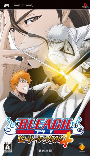 เกม Bleach: Heat the Soul 4